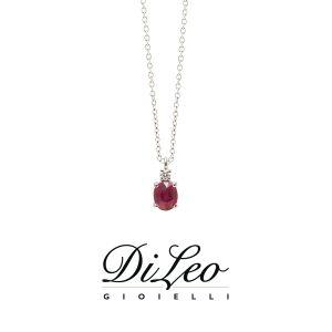 DI LEO Girocollo con diamanti ct compl. 0,02 oro bianco 18 KT e rubino Daydream52/02